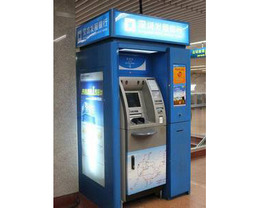 ATM取款机外罩喷塑